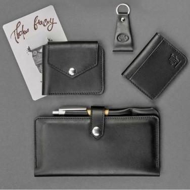 Тревел кейс и портмоне мужское в наборе 4 в 1 Travel Case Вlack Leather