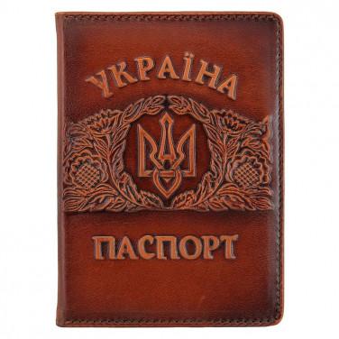 Обложка на паспорт кожаная Украина brown leather