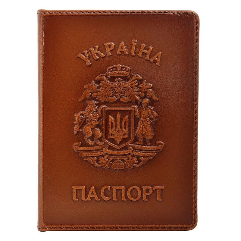 Кожаная обложка на паспорт Большой Герб Украины brown leather