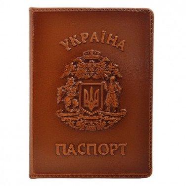 Шкіряна обкладинка на паспорт Великий Герб України brown leather
