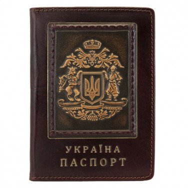 Обкладинка на паспорт Золотий Герб України brown leather
