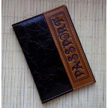 Обкладинка на паспорт шкіряна brown leather Passport