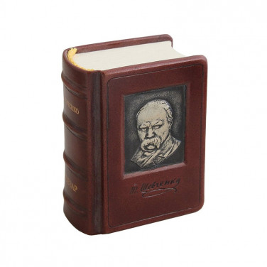 Книга коллекционная Кобзар brown leather