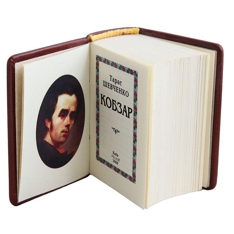 Книга колекційна Кобзар brown leather