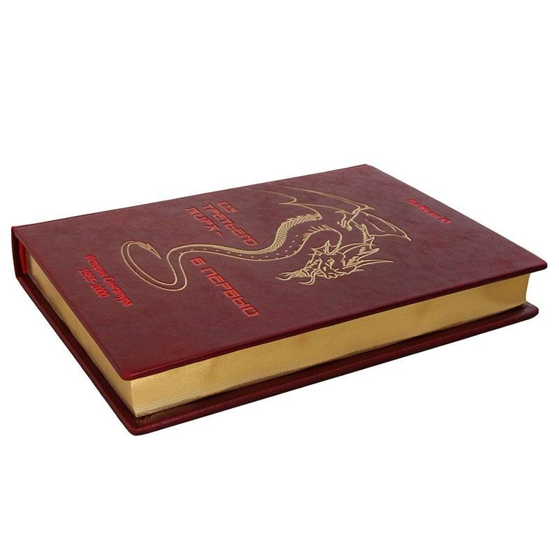 Книга подарочная Ли Куан Ю Из третьего мира в первый brown leather