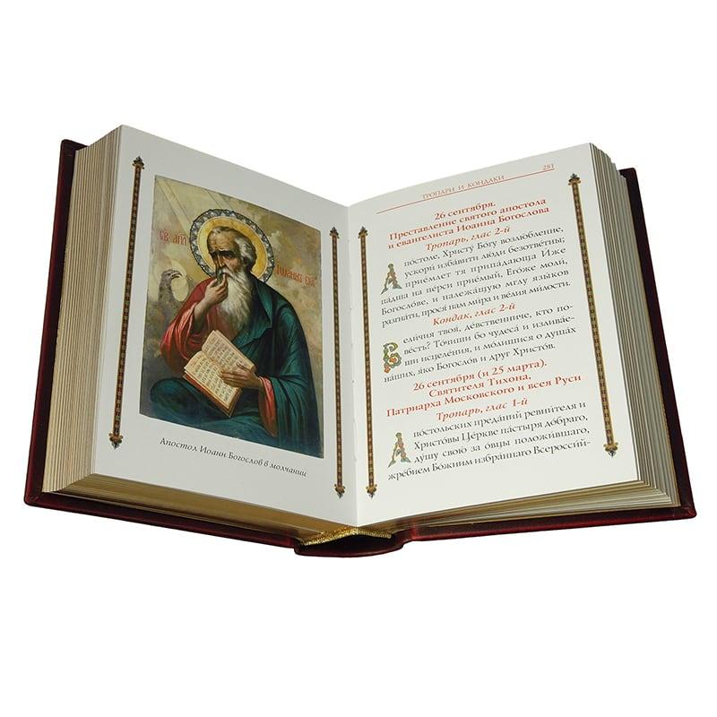 Книга в кожаном переплете Молитвослов brown leather