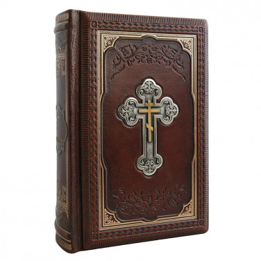 Книга в кожаном переплете Украинский Молитвослов brown leather