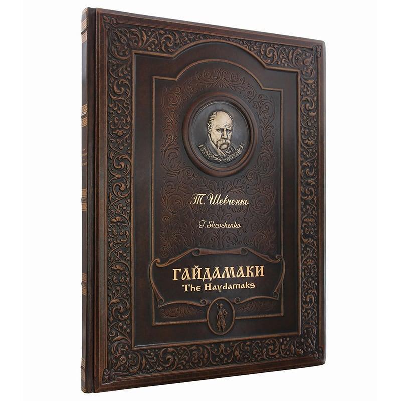 Книга коллекционная Гайдамаки Т.Г. Шевченко brown leather