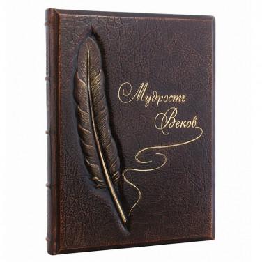 Книга в шкіряній обкладинці Мудрість Століть brown leather