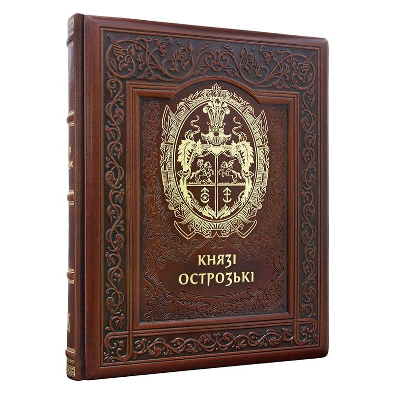 Книга в кожаном переплете Князі Острозькі brown leather