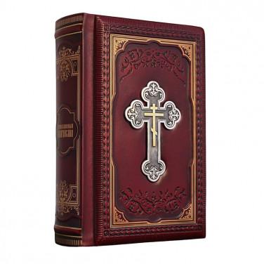 Книга в шкіряній палітурці Молитвослов brown leather