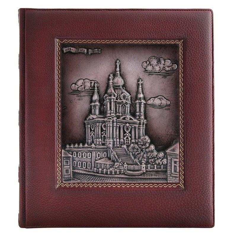 Кожаный фотоальбом Андреевская Церковь brown leather