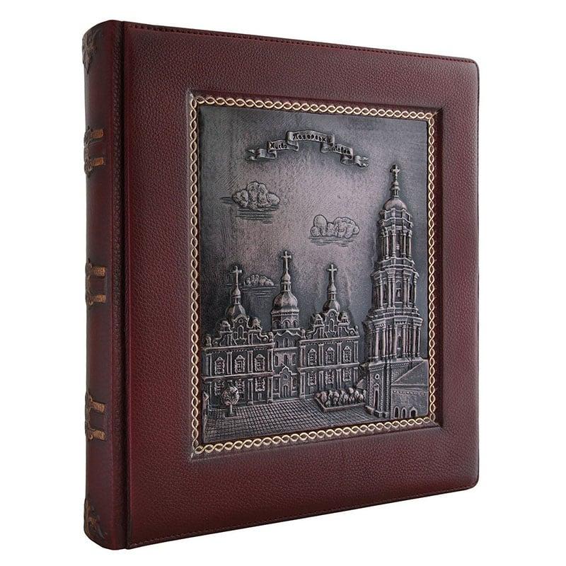 Фотоальбом у шкіряній палітурці Києво-Печерська Лавра brown leather