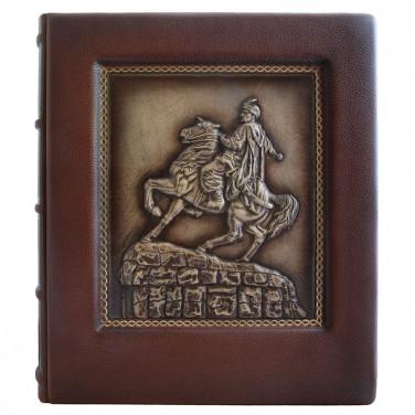 Фотоальбом у шкіряній обкладинці Богдан Хмельницький brown leather