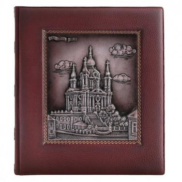 Шкіряний фотоальбом Андріївська Церква brown leather