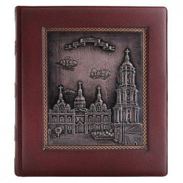 Фотоальбом в кожаном переплете Киево-Печерская Лавра brown leather