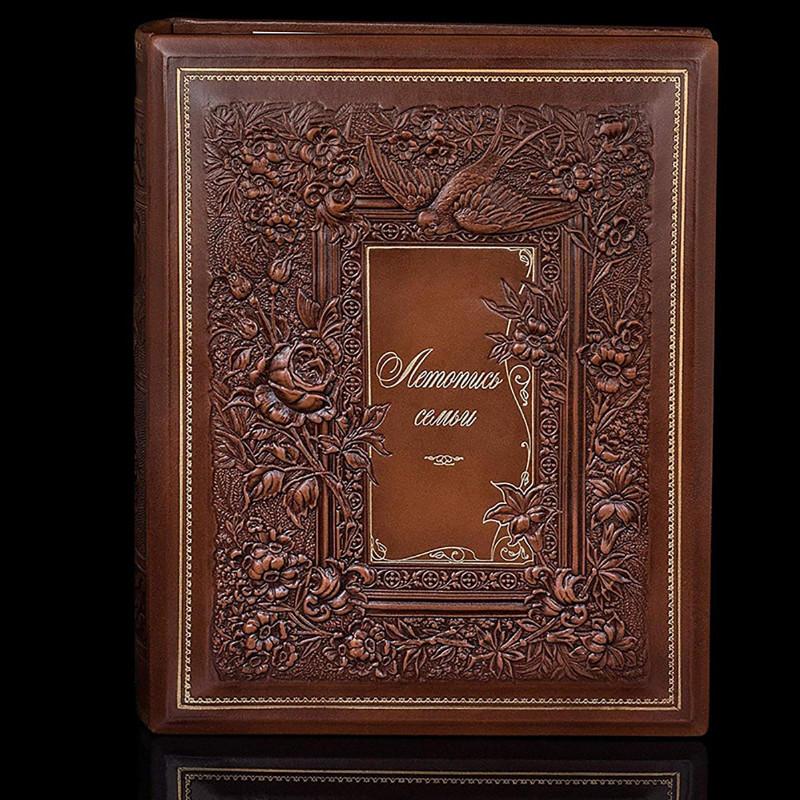 Родова книга сімейний літопис Brown leather