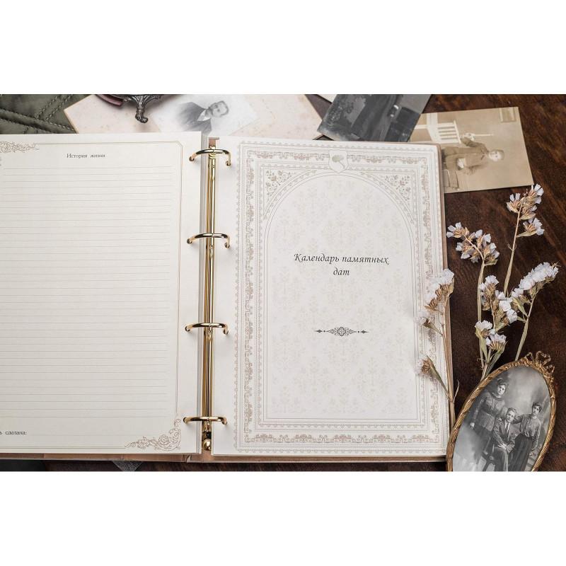 Родословная книга Манускрипт beige leather