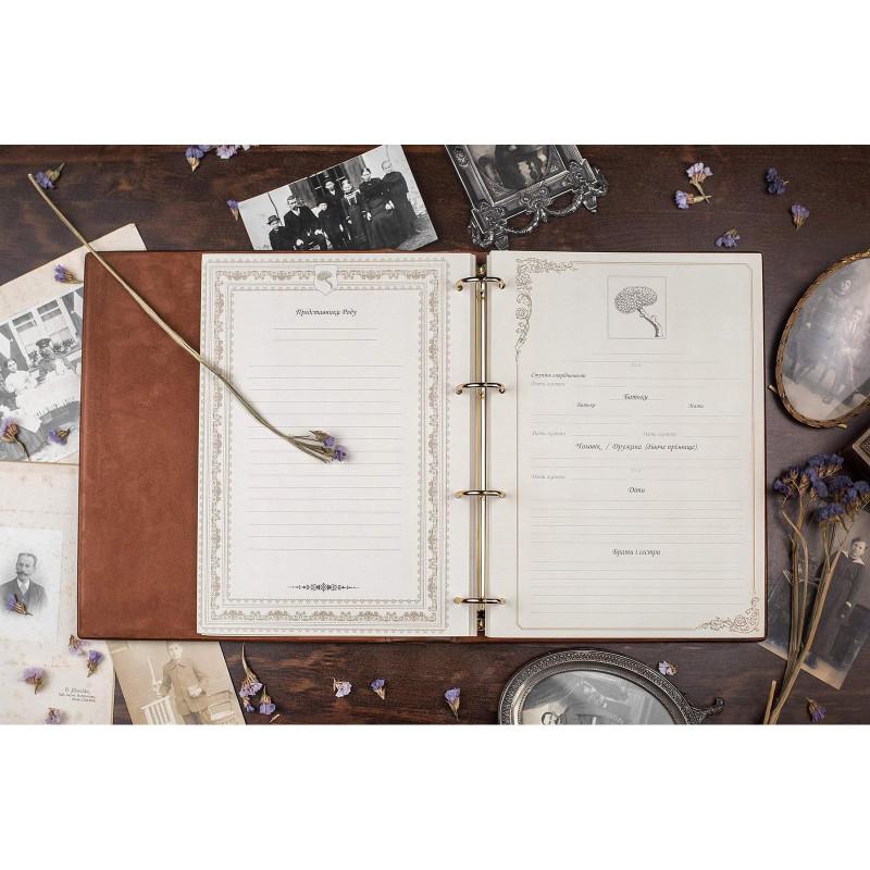 Семейная летопись Книга Мого Роду brown leather