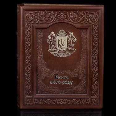 Семейная летопись Гербовая brown leather