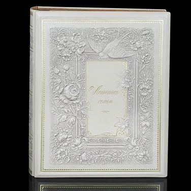 Родословная книга Летопись Семьи white leather