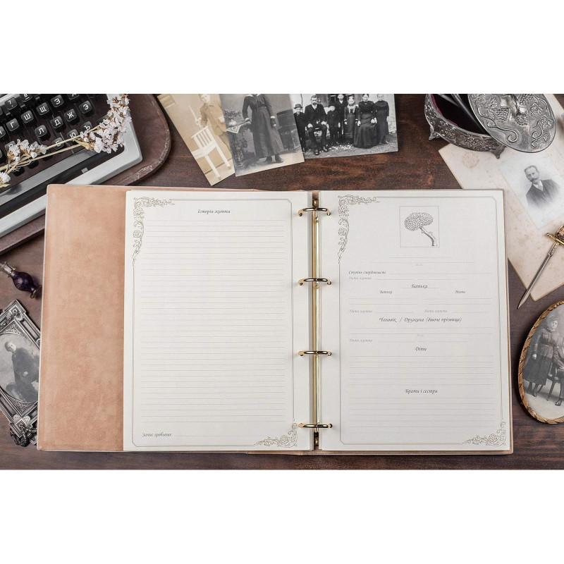 Книга родословная Сімейний Літопис white leather