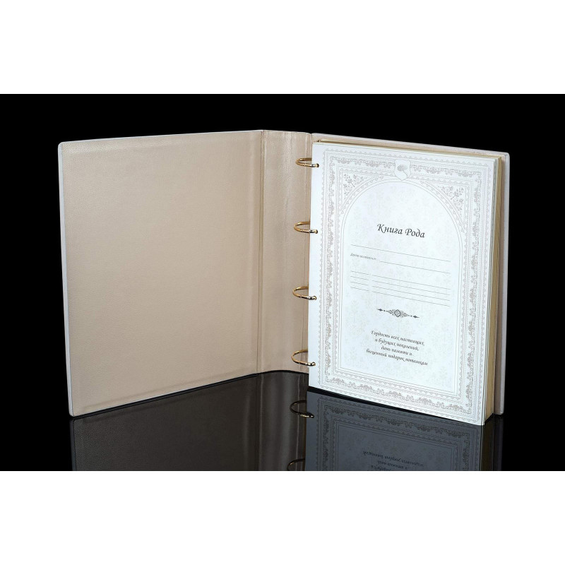 Сімейний літопис історія роду white leather