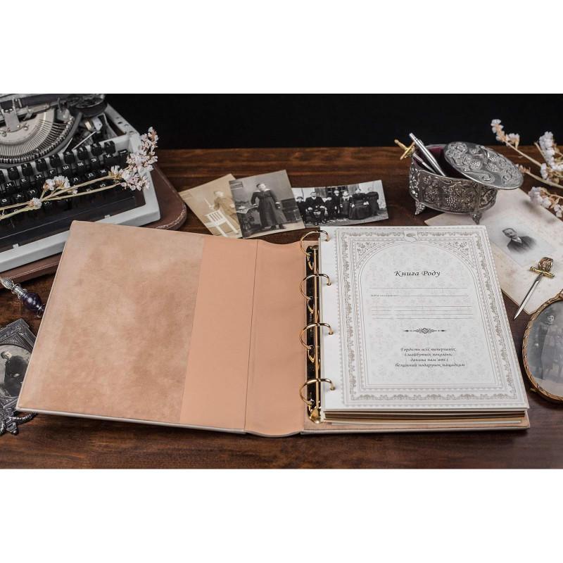 Родовід книга Манускрипт white leather