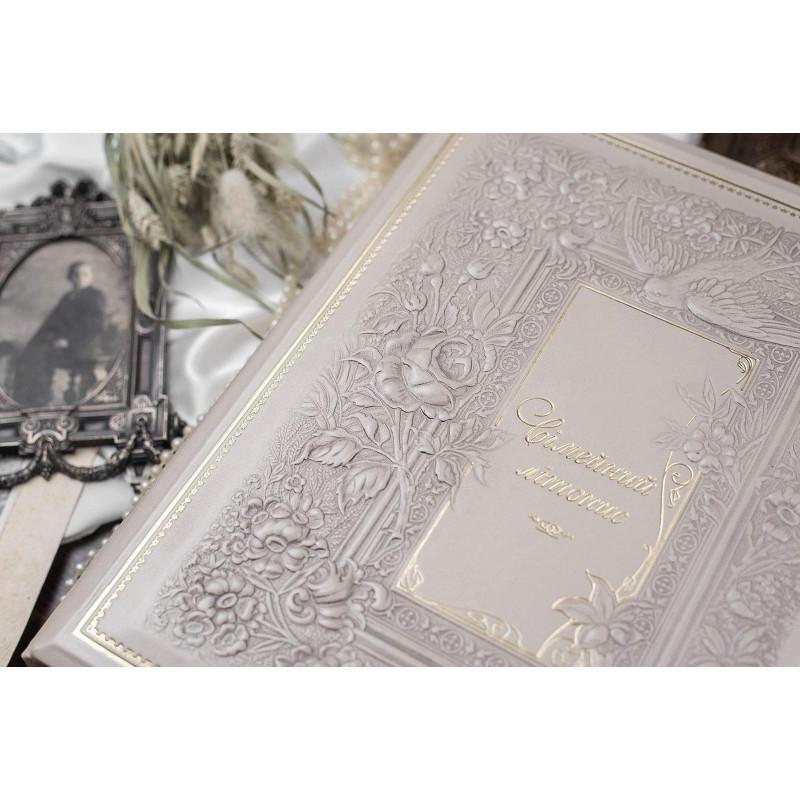 Книга Родовід Сімейний Літопис white leather