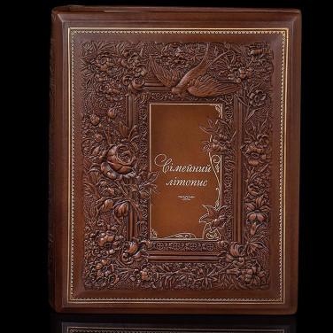 Книга Родовід Сімейний Літопис brown leather