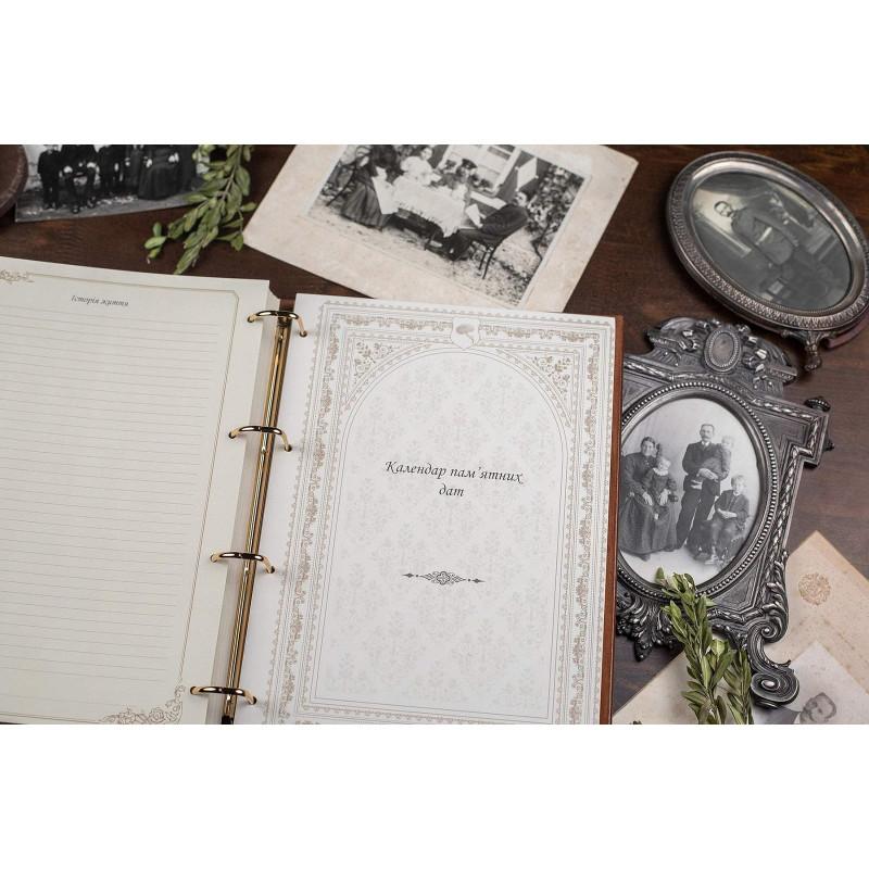 Родословная книга Родовід grey leather